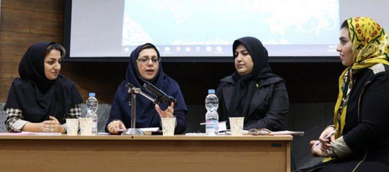 🔴در همایش خشونت علیه زنان مطرح شد:  کاهش خشونت علیه زنان نیازمندفرهنگ سازی است
