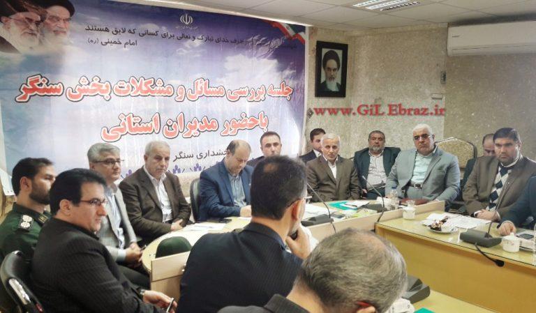 🔴در نخستین جلسه دوره ایی شورای اسلامی شهرستان رشت تاکید مسئولین بر لزوم تسریع در اجرای پروژههای عمرانی