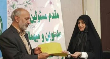"""انتصاب """"معصومه پورمحمودی"""" به عنوان تنها بانوی عضو هیات رئیسه گروه هاپکیدو WHF ایران"""