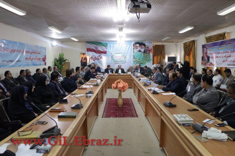 گزارش تصویری جلسه دوره ای شورای اسلامی شهرستان رشت